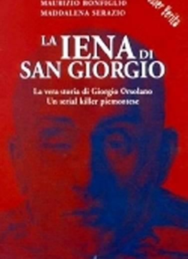 copertina-libro-La Iena di San Giorgio