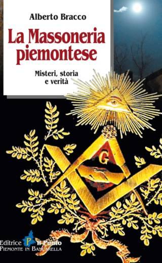LA MASSONERIA PIEMONTESE