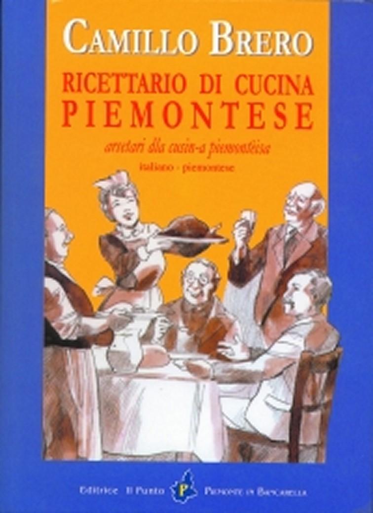 copertina-libro-RICETTARIO DI CUCINA PIEMONTESE